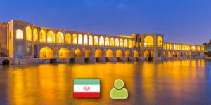 Persisch Einzelunterricht