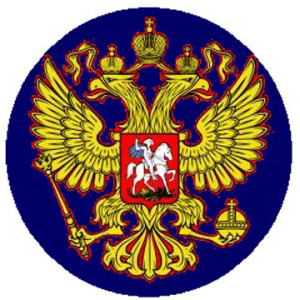 Russland Restaurant Feuervogel