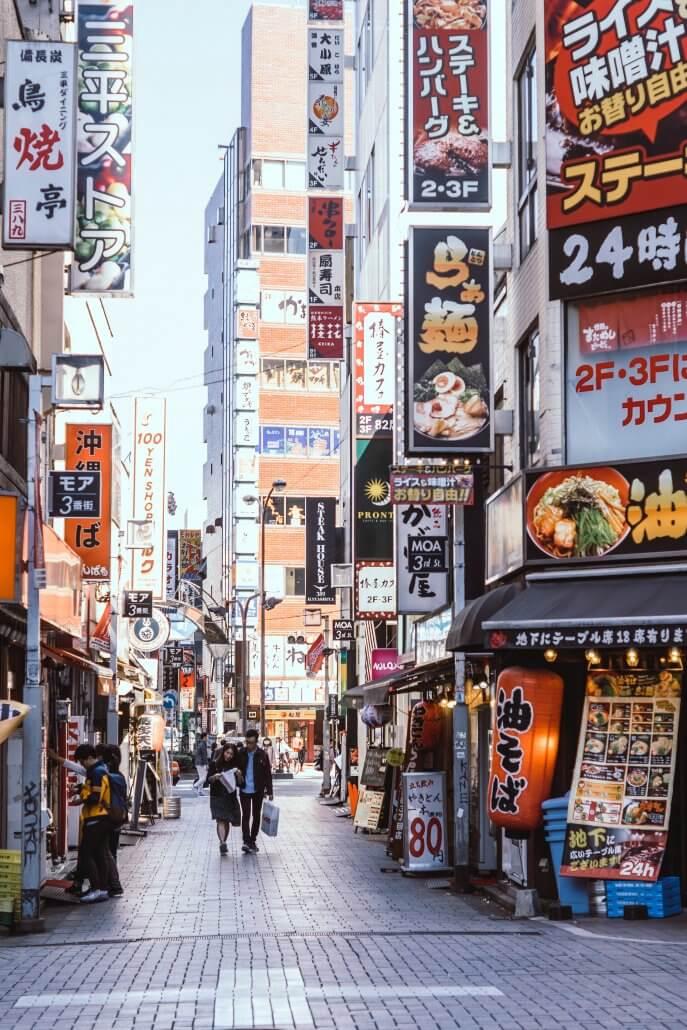 Tokio - Japanisch lernen